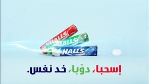 video-tv-commercial-halls-drops